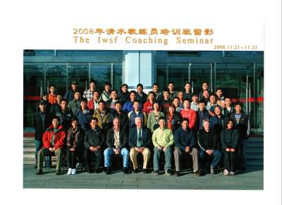 IWSF Coaching Seminar participants